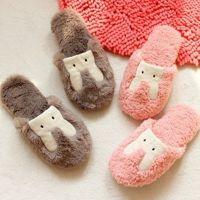 批发秋冬 可爱韩国小兔子 情侣保暖毛绒玩具家居地板拖鞋 男女