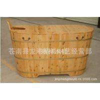 厂家直销 批发定做香柏木桶 桑拿 足浴桶 泡脚木桶 洗脚木桶 木桶