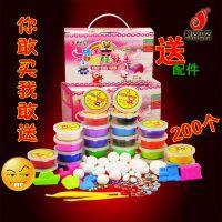 【颐达】 超轻粘土24色 3D彩泥 橡皮泥套装 无毒正品儿童玩具