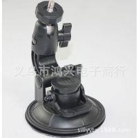 汽车专用型相机架车载摄像机/摄影机/数码相机车载支架
