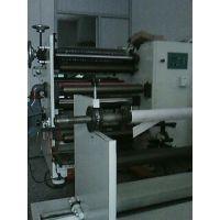 分条加工 分切加工 分条代加工 精密分条  分条分切加工 分纸加工