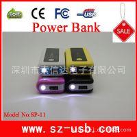【外贸】深圳工厂专业批发5200毫安电源 通用手机电源 可开发票