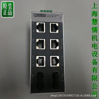 供应Phoenix网络交换机 FL SWITCH SFN 6TX-2FX