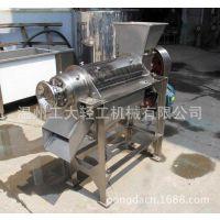 【生产厂家】LZ-1.5螺旋榨汁机 果蔬压榨机 苹果胡萝卜生姜榨汁机