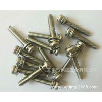 圆头不锈钢螺丝 经久耐用 一定是SUS304材质 创固厂家直销价格