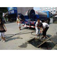 供应上海闸北区管道高压清洗下水道高压清洗50917080