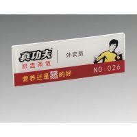 哪里有汽车员工工号牌制作 深圳酒店工号牌厂家 磁铁工号牌订购