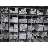 5183铝合金棒材/板材/圆管
