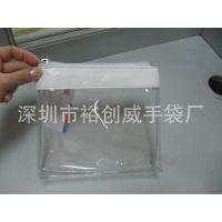 厂家直销 纯色 透明PVC 袋 PVC拉链袋 化妆袋