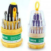美嘉-bs 31合一螺丝刀套装/手机拆卸工具/ 电脑硬盘维修工具0.2kg