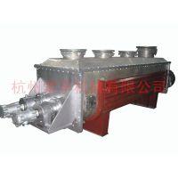 空心桨叶干燥机 杭州干燥机厂家