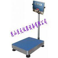 XK3101-贵阳75kg防爆电子秤,贵阳75kg防爆台称价钱