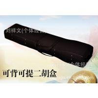 二胡专用轻体盒民族乐器配件 乐器包 二胡包箱 耐用美观可背可提