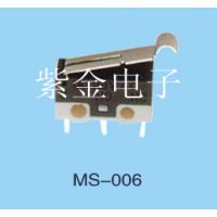 厂家销售微动轻触开关 行程开关 微动开关带轮 MS-006