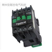 特价 施耐德LC1E0610E5N交流接触器