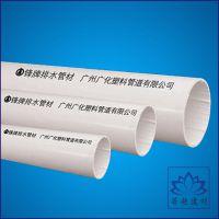 厂家批发锋牌超联塑 PVCU管材 内螺旋消音排水管材管件 pvc管110