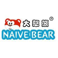 深圳市大憨熊游乐设备有限公司