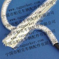 供应黏扣式铝箔玻璃纤维隔热护套管,搭扣式反辐射热套管,反辐射热管