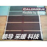 安阳电热膜|电地暖|电采暖安装|美国凯乐瑞克|安装便捷费用低廉