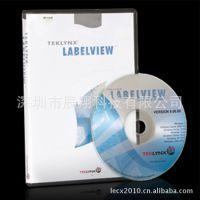 Labelview条码打印软件 条码生成软件 条形码设计软件 条码编辑软件