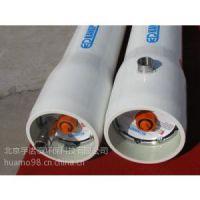 华膜RO反渗透玻璃钢膜壳8040玻璃钢膜壳 8寸3芯