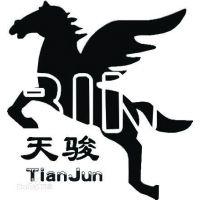 淄博天骏清洁设备有限公司