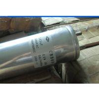 全新(CBB69)133UF500VAC油浸无极性电容