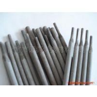 供应D547Mo阀门堆焊焊条 耐磨堆焊焊条
