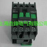 施耐德接触器  LC1-E80M5N LC1E80M5N  AC220V原装正品