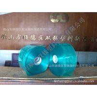 供应透明绿色青色PVC热收缩膜