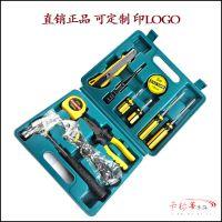 厂家直销 新款大12件套车载维修汽车应急工具箱 工具套装 可定制