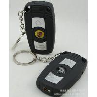 供应汽车遥控器打火机 创意打火机 宝马车钥匙遥控器打火机
