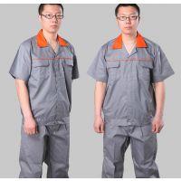 专业定做工作服 超好质量、工装制服、工厂服装 工程服