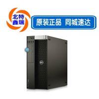供应戴尔工作站T3620 E5-1620 4G 500 DVDRW NVs315 北京现货供应