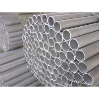 供应无缝钢管多少钱一公斤?