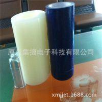 供应专业生产 PE透明静电保护膜 PVC蓝色静电保护膜 光滑面板用 现货