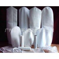 中山市现货热卖 40T/H大流量工业水处理专用滤袋 品质保证