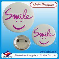 笑脸胸章徽章定做 幼儿园小赠品徽章  来样免费设计按要求制作