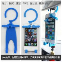【小人支架】 懒人车载多功能人形手机支架批发 地摊热卖创意礼品 多功能手机懒人套