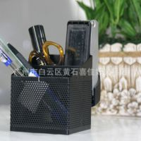 方形金属网状笔筒 组合多功能笔座 简洁时尚 办公用品 H8004