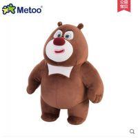 正品metoo熊大熊二毛绒玩具公仔 熊出没之雪岭熊风娃娃小号23厘米