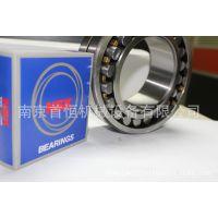 进口NSK22208调心滚子轴承大型机械专业 南京现货供应 质优价廉