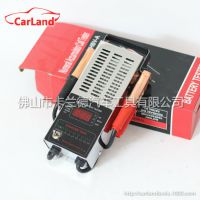 数显汽车蓄电池测试仪性能测试电瓶性能检测工具/汽修汽保工具