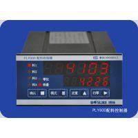 [PLY600]PLY600配料控制器