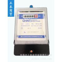 正泰单相电子表DDS666 10(40)A 220V 单相电子式电能表
