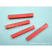 低价供应导电胶条 导电泡棉条 提供各种尺寸
