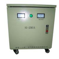 供应五金、机电类工厂适用25kva隔离变压器 25kva三相变压器 骄姿直供