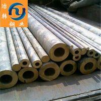 【冶韩铜业】销售QAl10-4-4铝青铜棒 材质保证 可定做