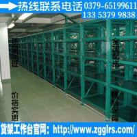 郑州 洛阳专业生产标准模具架 仓库货架精品货架 超市货架