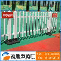 昶旭苏州别墅护栏厂家/花园栏杆/幼儿园栅栏/庭院围栏